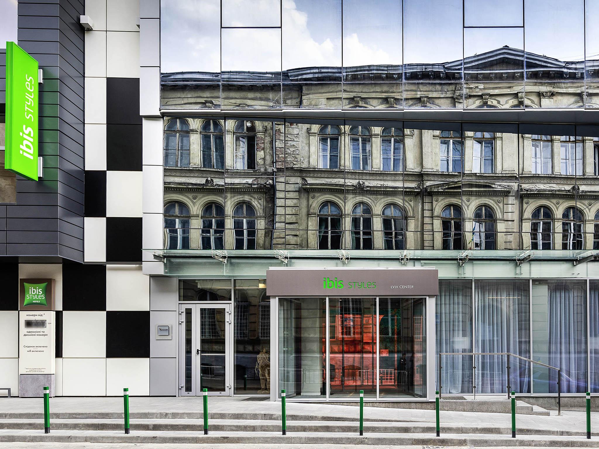 โรงแรม – ibis Styles Lviv Center