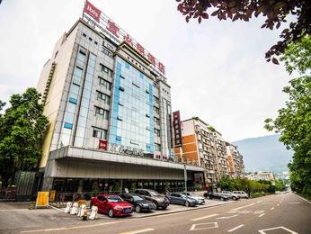 Ibis ChongQing BeiBei Southwest University