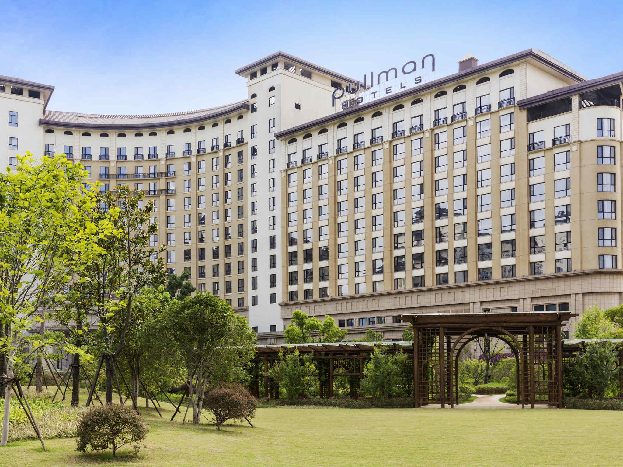 호텔 – Pullman Nanchang Wanda
