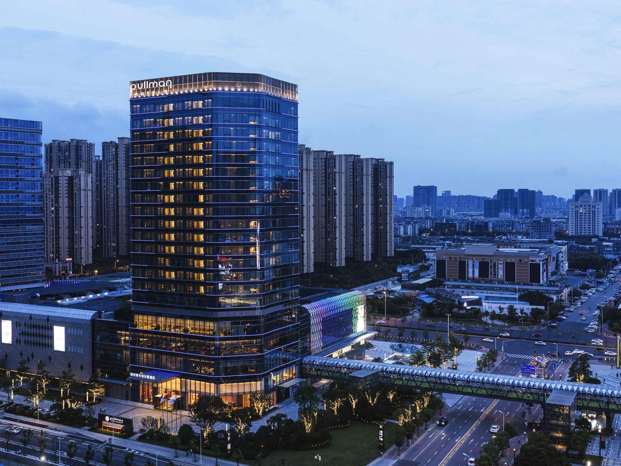 酒店 – 福州泰禾铂尔曼酒店