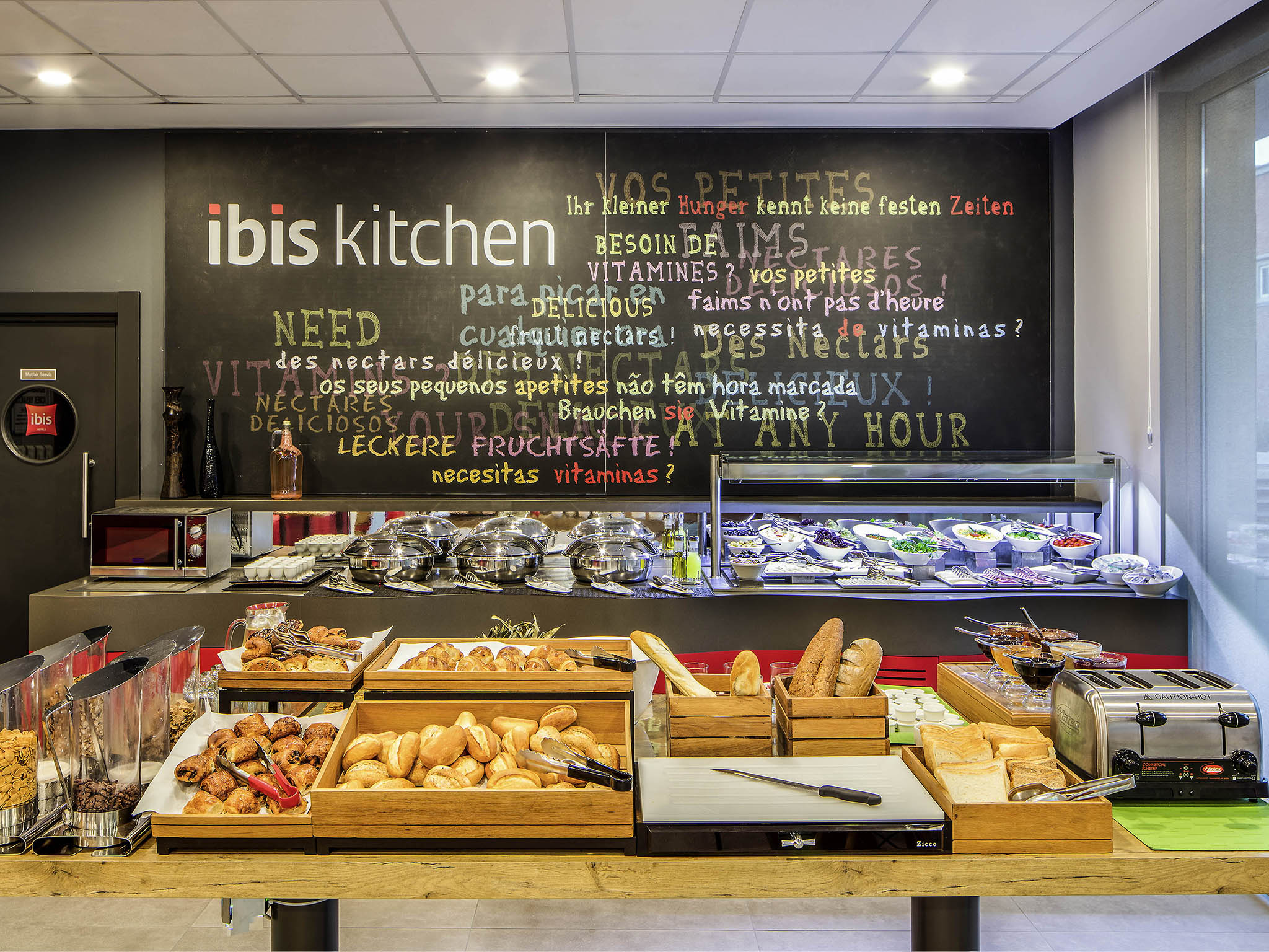 Hotel in istanbul ibis istanbul airport for Paradise airport hotel istanbul