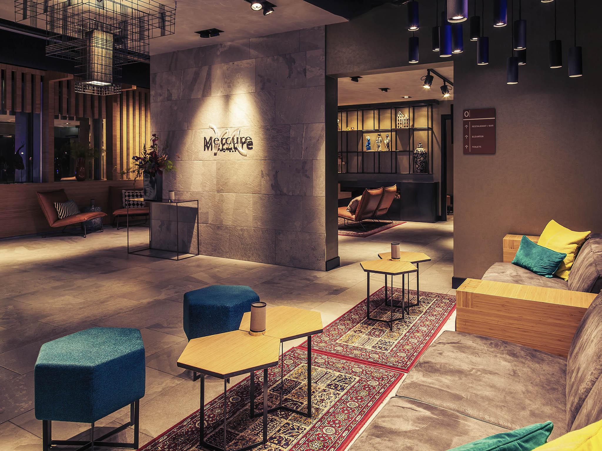 酒店 – 阿姆斯特丹 Sloterdijk 车站美居酒店