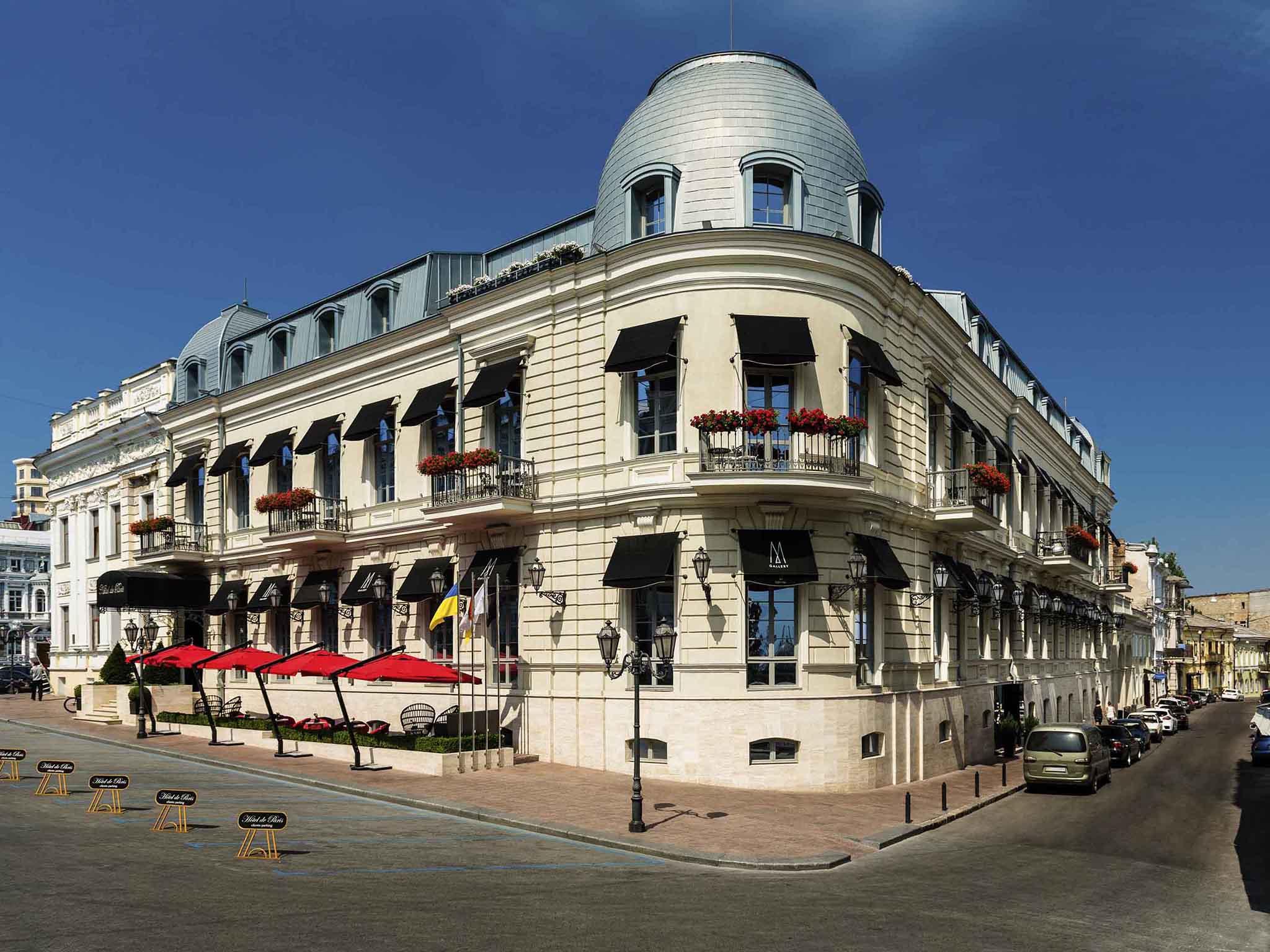 Отель — Отель de Paris Одесса - MGallery by Sofitel