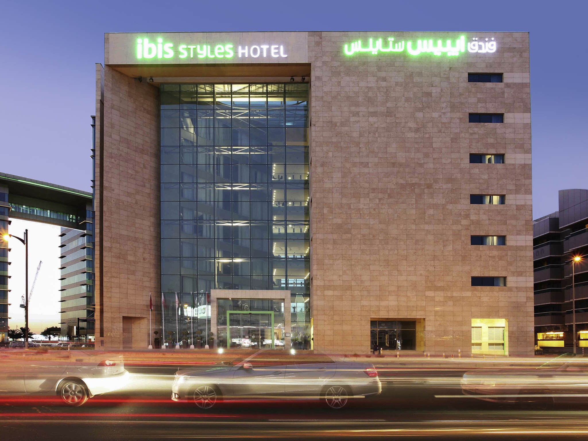 Hotel in dubai ibis styles dubai jumeira with pool gym for K porte inn hotel dubai