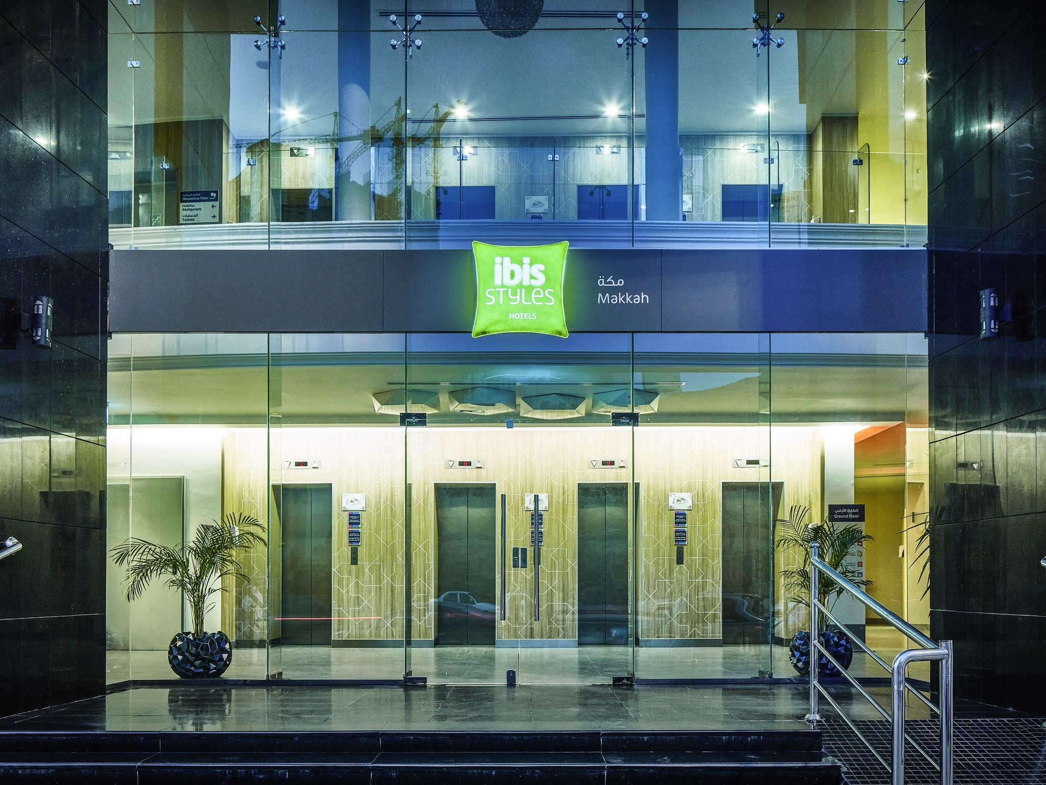 โรงแรม – ibis Styles Makkah