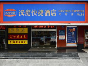 Hanting Hotel Guangzhou Tianhe
