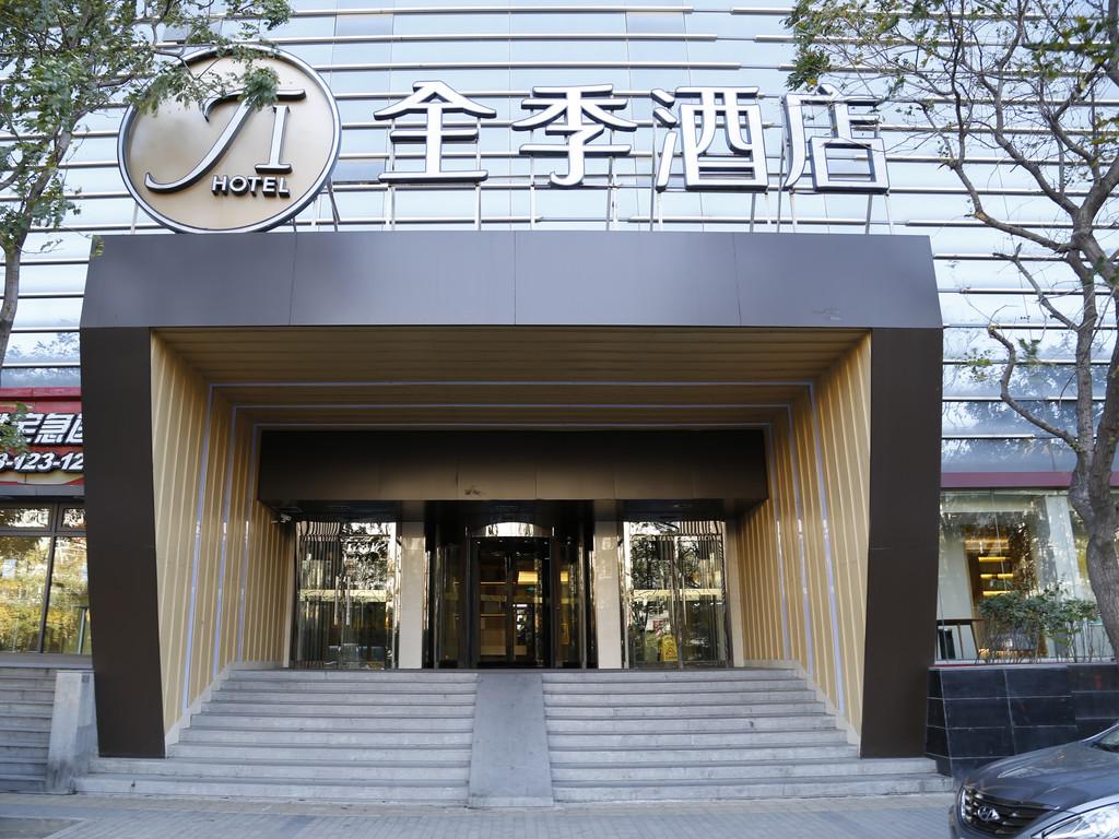 Отель — Ji Hotel Beijing Chaoyangmen