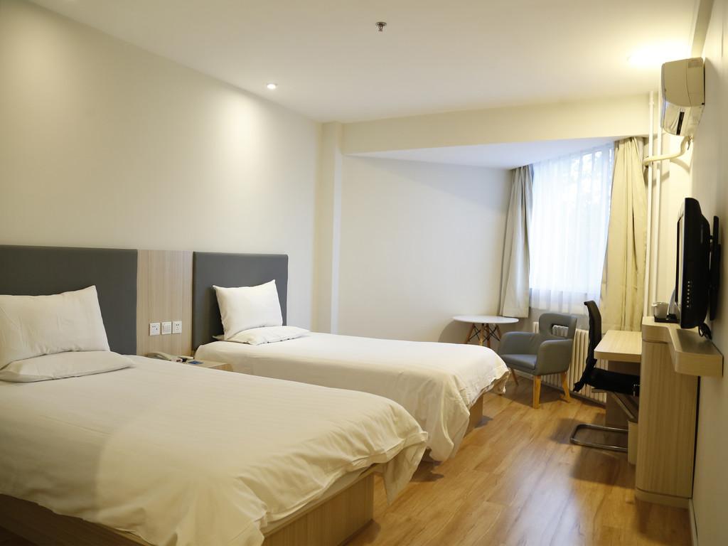 Hotel en BEIJING - Hanting Hotel BJ WorkerGym