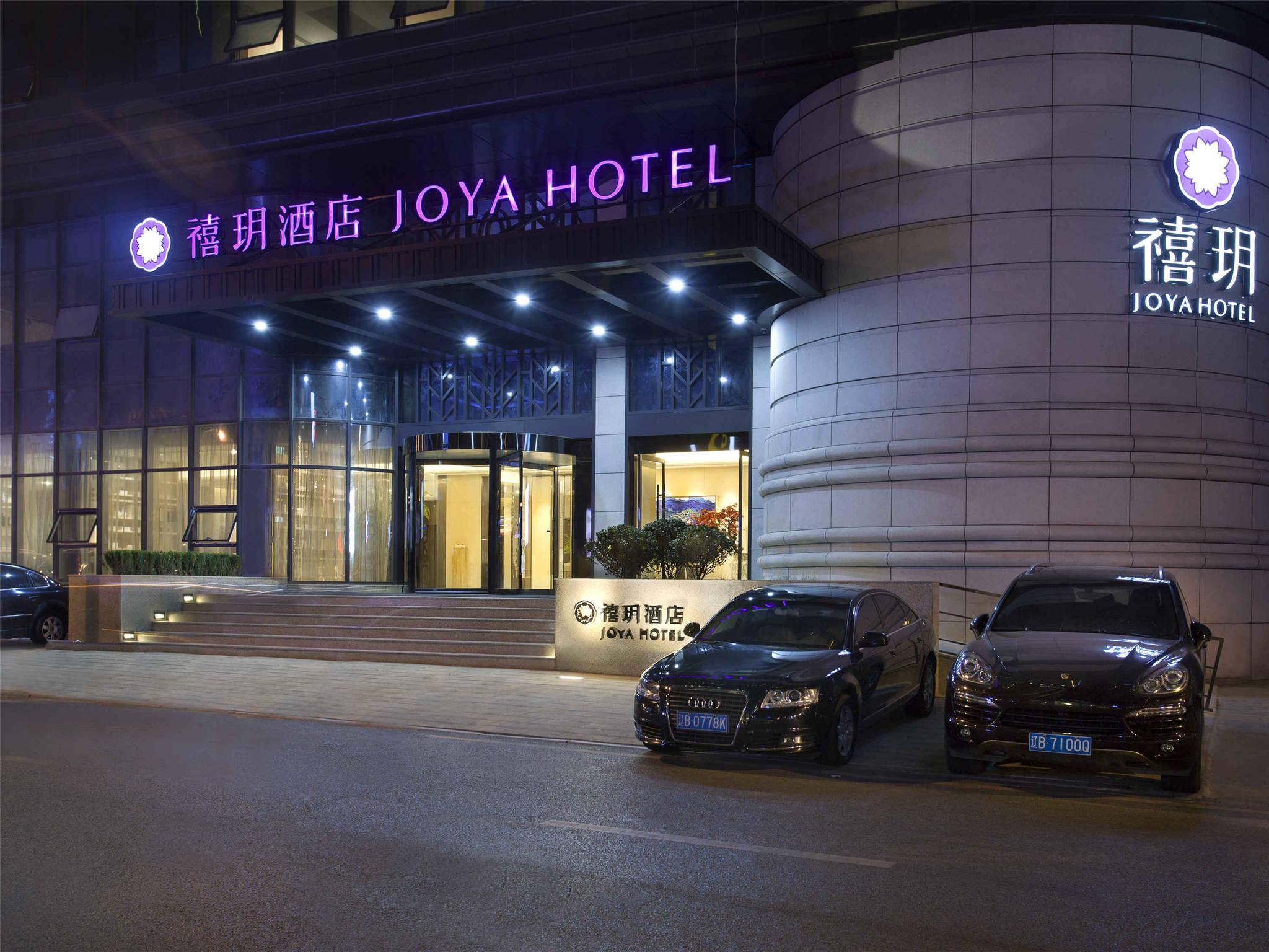 호텔 – 조야 호텔 다롄 우호