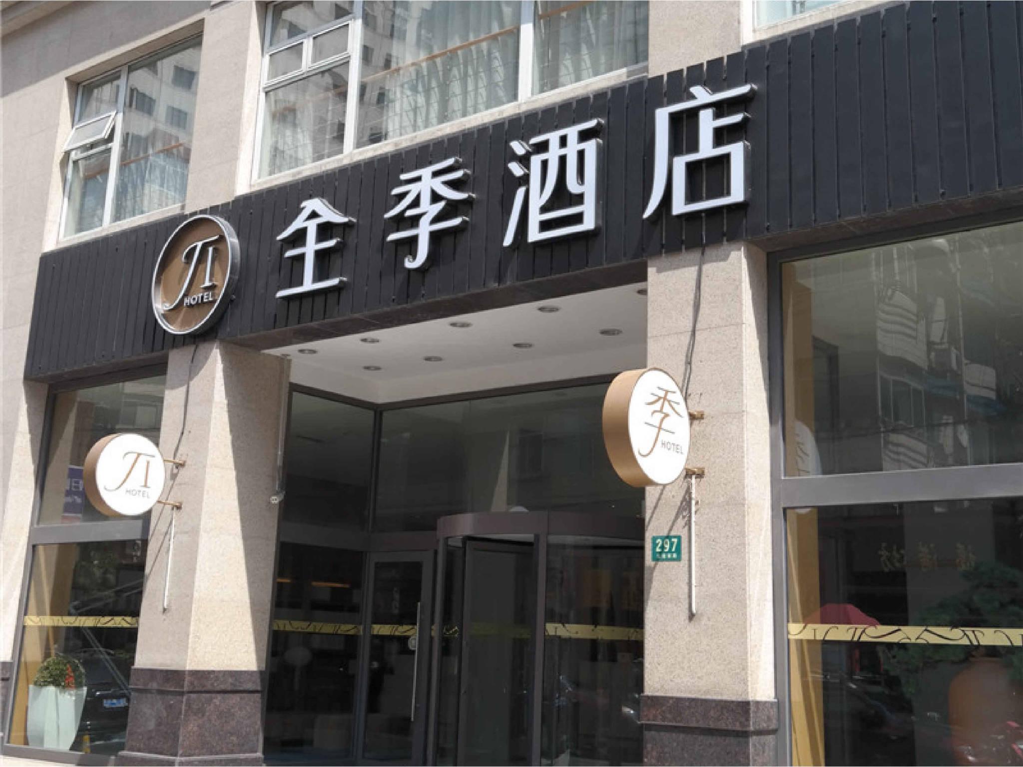 Hotell – Ji Hotel Shanghai Huaihai road