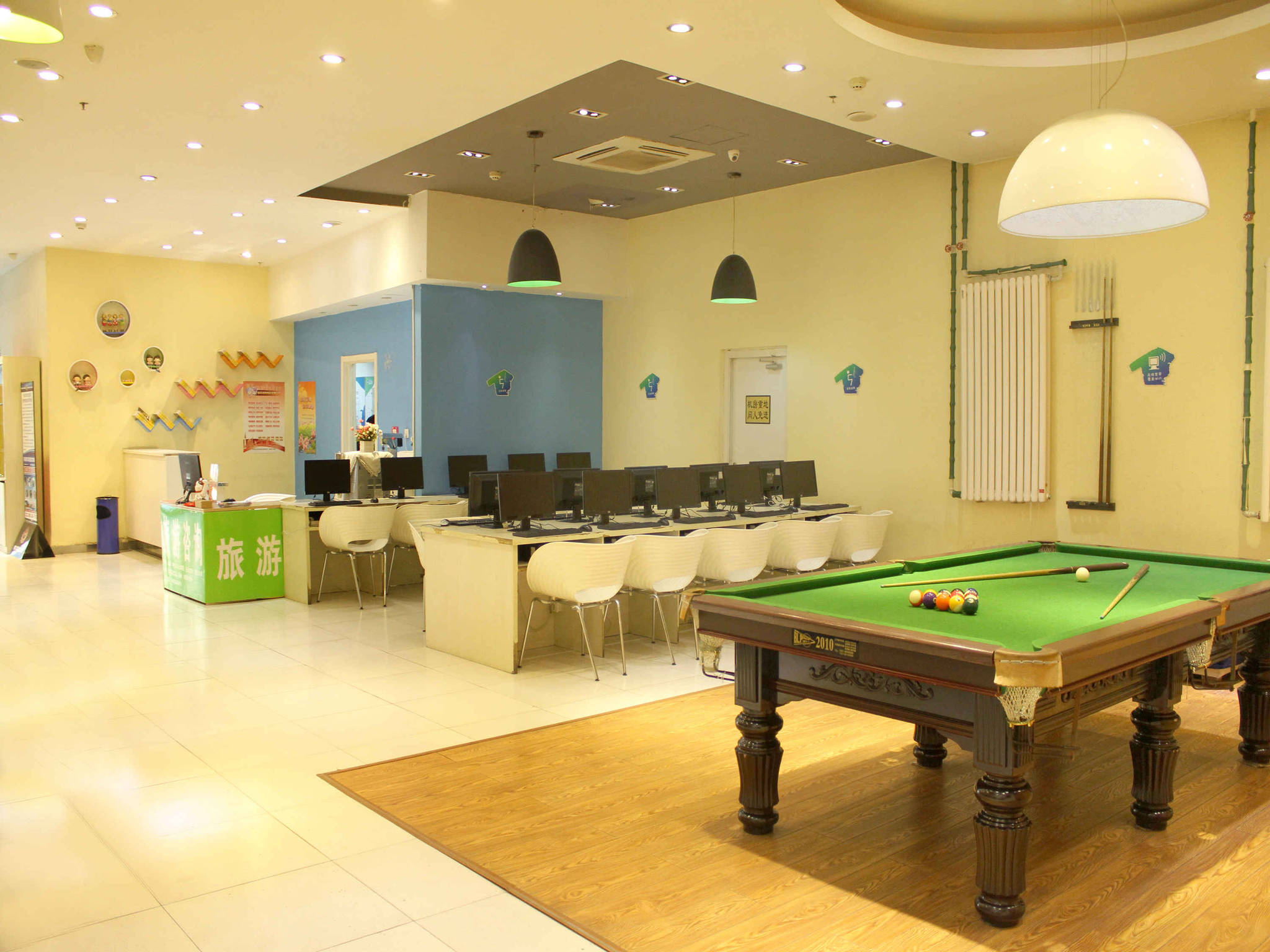 โรงแรม – Hi Inn Harbin Central Street
