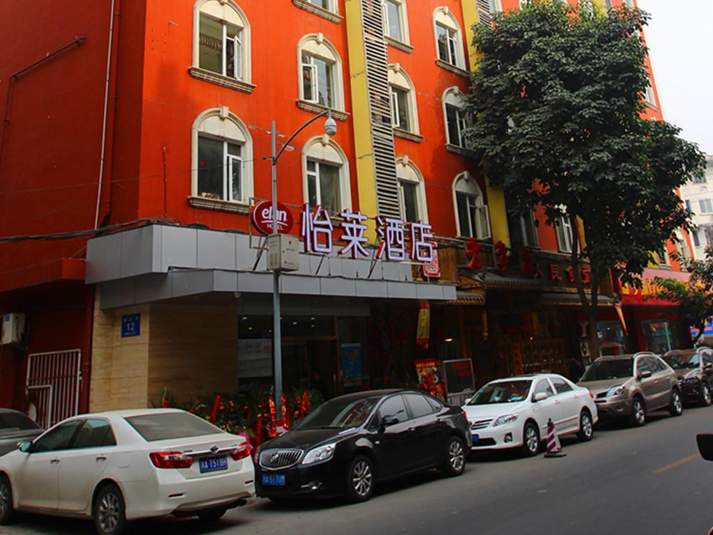 호텔 – 엘란 호텔 청두 남부 타이핑 로드