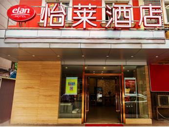 Elan Hotel CD S.Taisheng