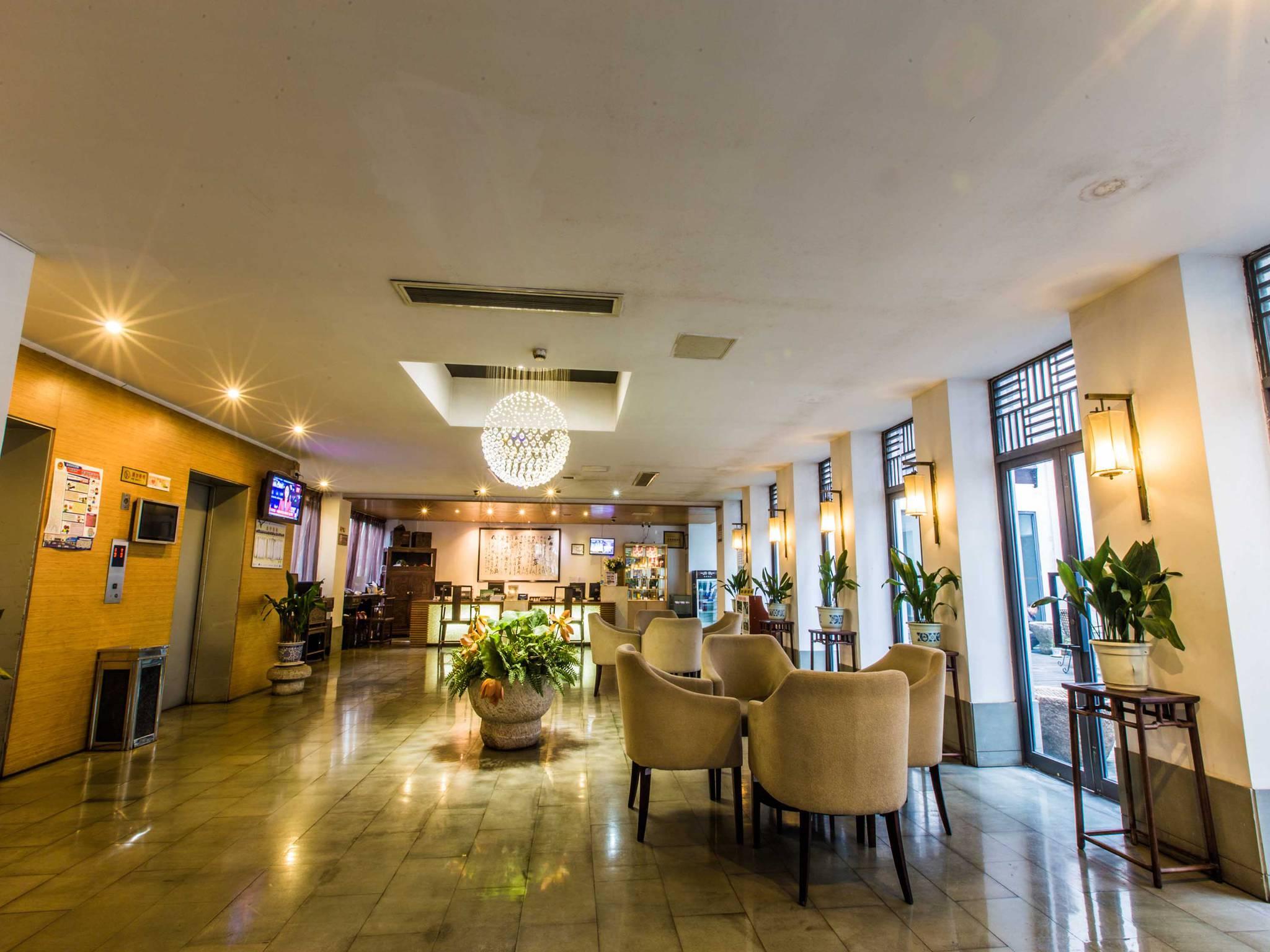 Hotell – Starway Hotel Suzhou Shi road