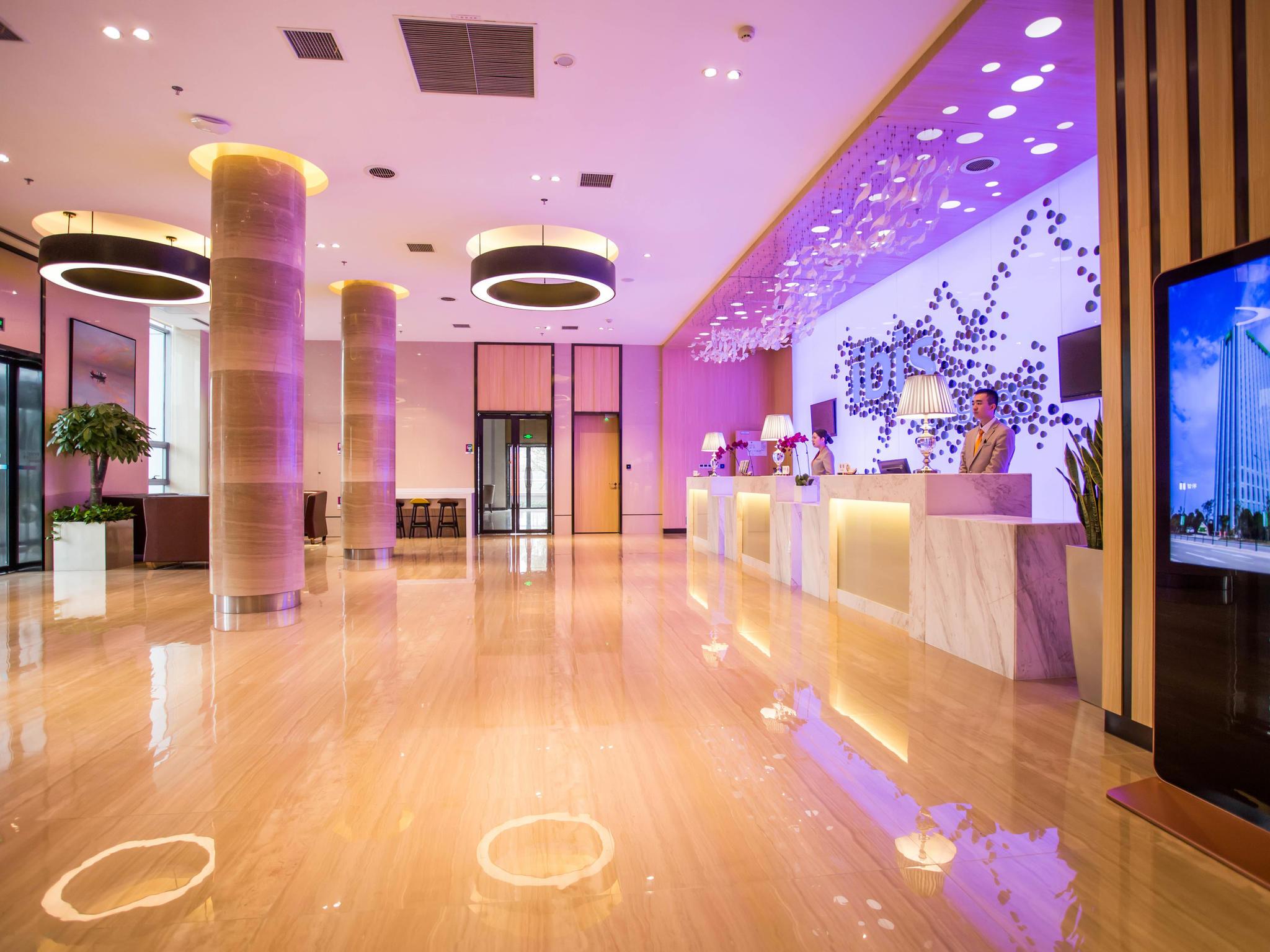 酒店 – 长沙国际会展中心宜必思尚品酒店