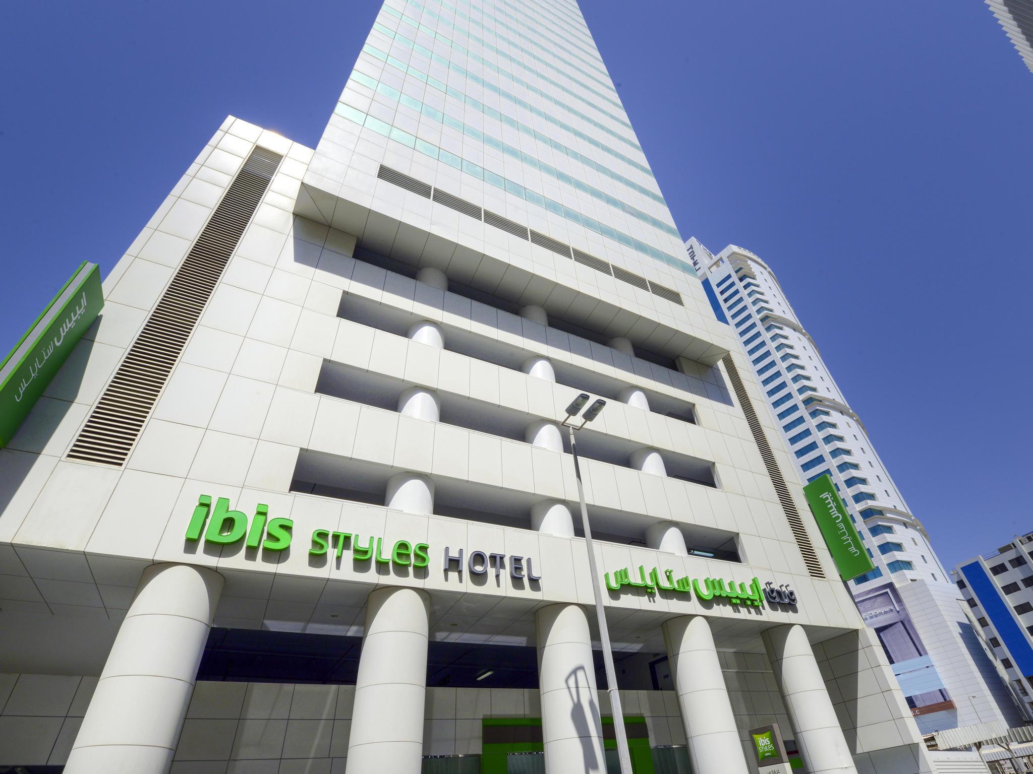 Hotel – ibis Styles Manama Diplomatic Area