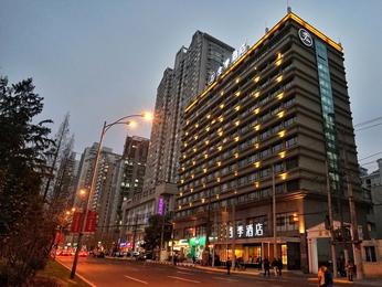 Ji Hotel Shanghai Zhaojiabang
