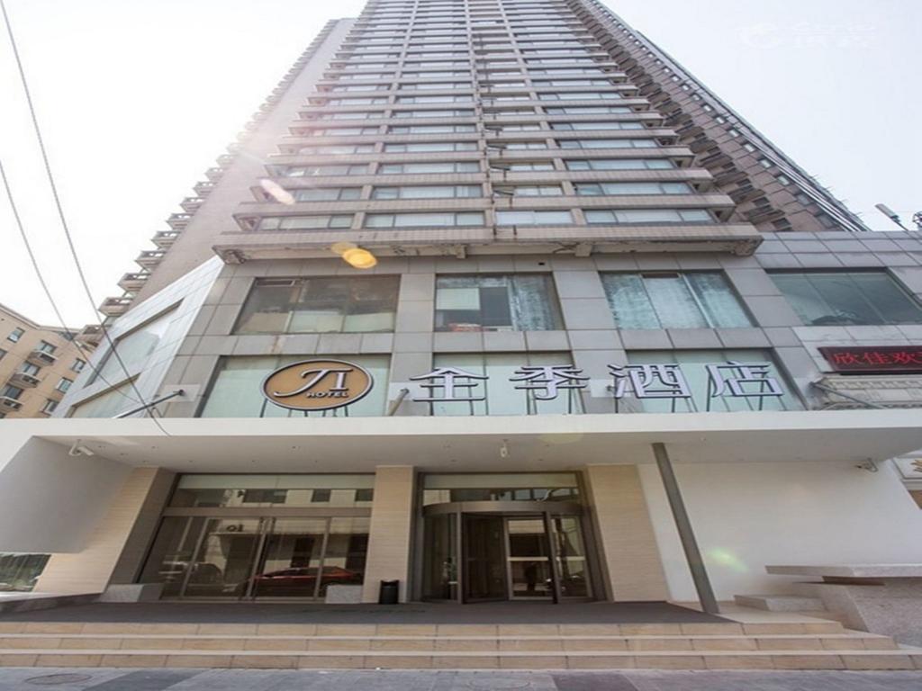 Ji Hotel Shanghai Yanan Rd