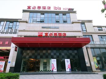 ibis Suining North Xishan Rd. Hotel