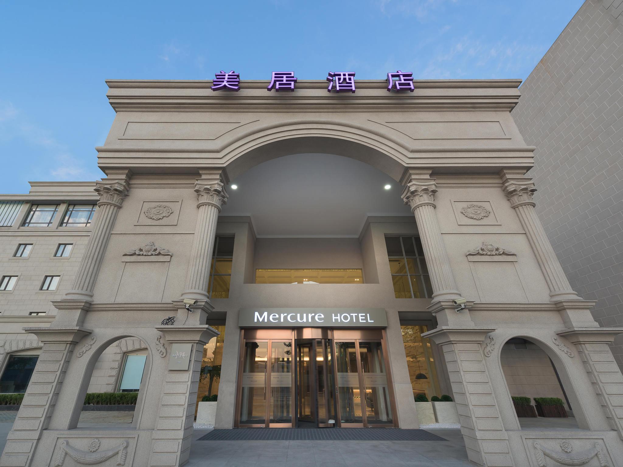 酒店 – 上海虹桥枢纽美居酒店