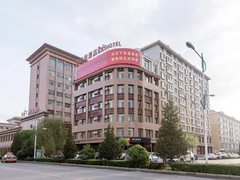 Ibis Zhangye Government Station