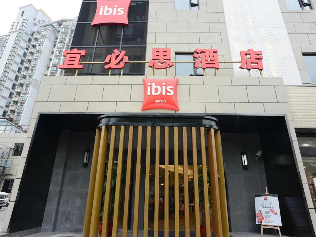 Отель — ibis Shanghai Hongqiao Gubei