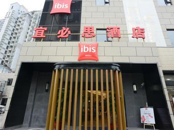 ibis Shanghai Hongqiao Gubei