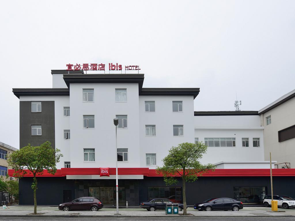 โรงแรม – ibis Shanghai New Hongqiao