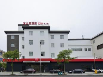 ibis Shanghai New Hongqiao
