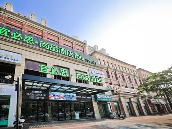 ibis Styles Nantong Shimao Plaza Hotel