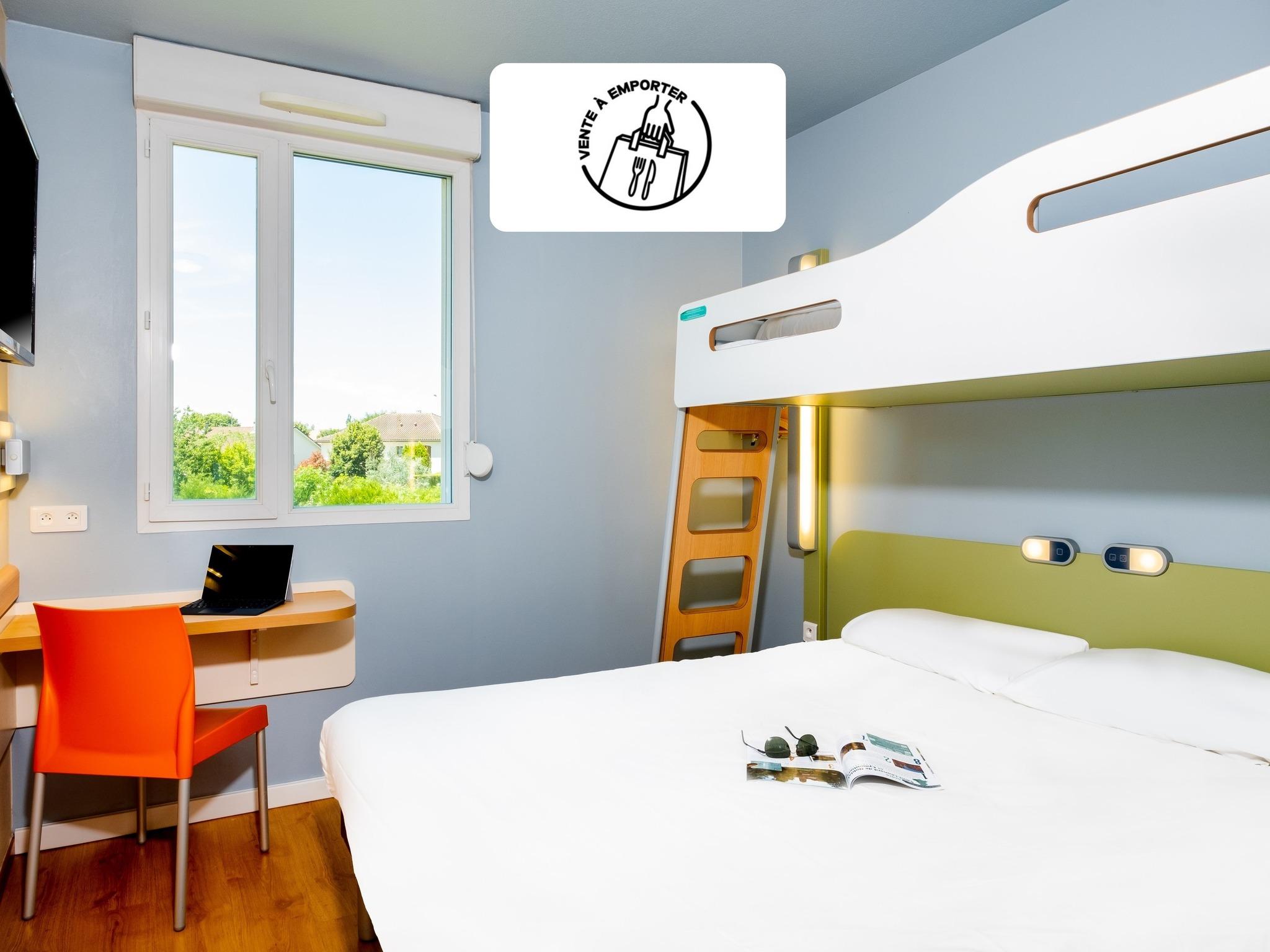 Отель — ibis budget Лимож Норд