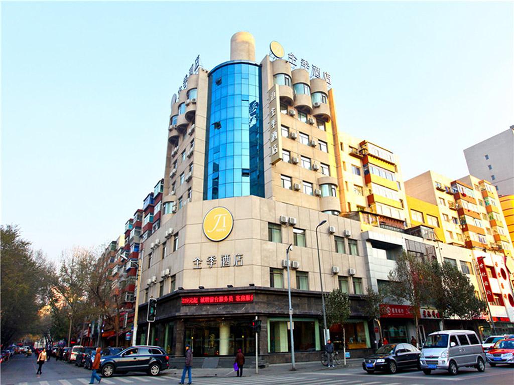 Hotel – Ji Shenyang consulate