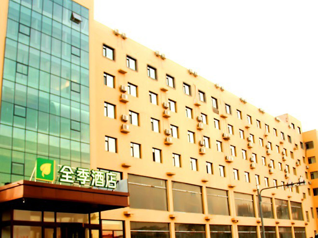 Отель — Ji Hotel Shenyang Zhangshi