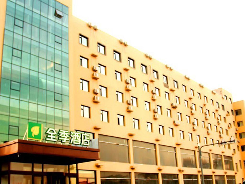 酒店 – 全季酒店沈阳张士开发区店