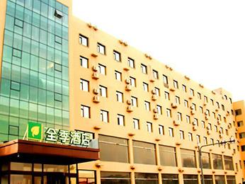 Ji Hotel Shenyang Zhangshi