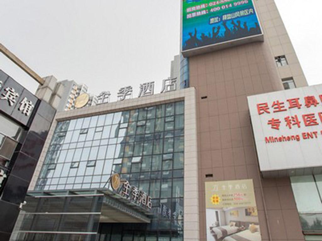 Hotell – Ji Hotel Shenyang Station