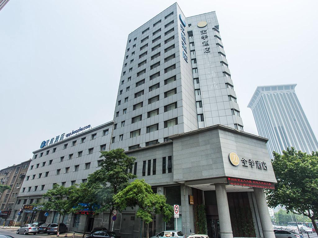 Otel – Ji Hotel Dalian QingNiWa