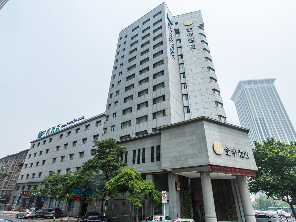 Отель — Ji Hotel Dalian QingNiWa