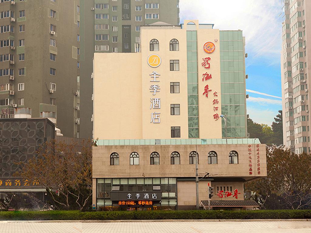 Отель — Ji Hotel Dalian xi'an Rd