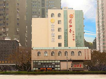 Ji Hotel Dalian xi'an Rd