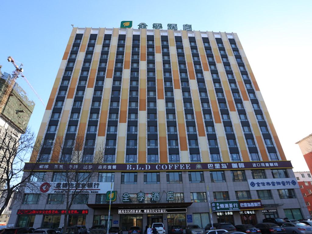 โรงแรม – Ji Panjin Rail Station