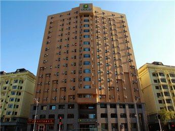 Hotell – Ji Hotel Harbin Youyi Rd