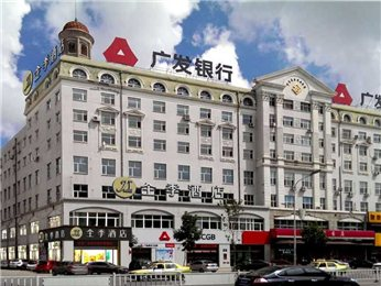 Ji Hotel Qiqihar Bukui St