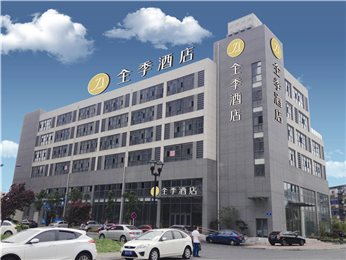 Otel – Ji Changzhou Tongjiang