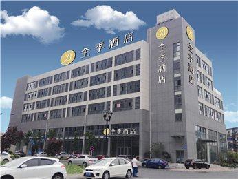Отель — Ji Changzhou Tongjiang