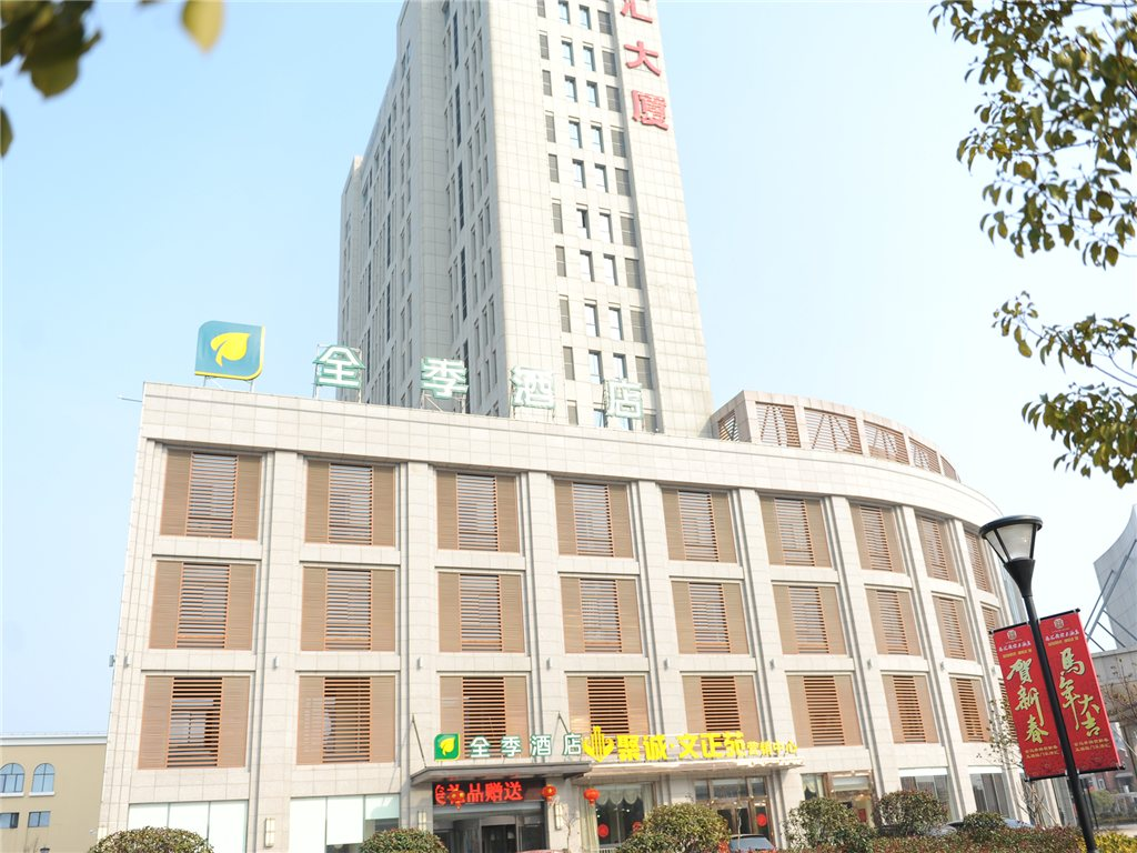 Hotell – Ji Hotel Dongtai