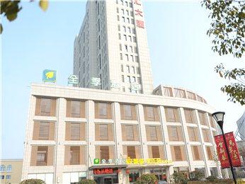 Ji Hotel Dongtai