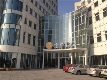 Hotel – Ji Hotel Nantong Xinghu