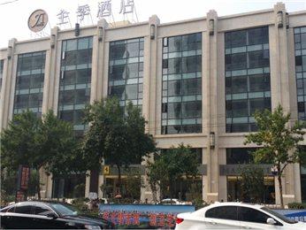 Отель — Ji Jinan Quancheng Plz