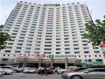 酒店在 青岛 – 全季酒店青岛香港中路店